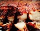 传统名吃黄家烤肉|黄家烤肉教学|辽源黄家烤肉加盟