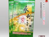 定制25KG彩印大米编织袋 长粒香 五常