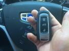 开锁换锁汽车钥匙