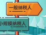 高效办理天津市一般人公司商标注册