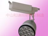 LED射灯CREE科锐芯片 代替70W金卤灯 35WLED轨道射