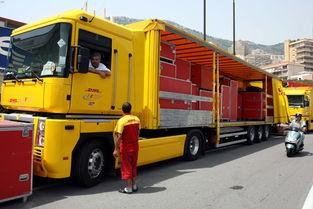 北京DHL国际快递北京DHL快递电话北京DHL取件电话