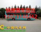 从广州直接到大理汽车时刻表汽车票查询%(1507314846