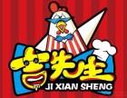 吉先生韩式炸鸡加盟怎么样,开店需要哪些经验技巧