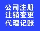 湘潭工商代办-代办营业执照-企业年检