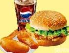 乐堡派汉堡加盟赚钱吗?