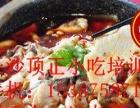 石锅鱼 万州烤鱼 口味虾 卤虾 油焖大虾
