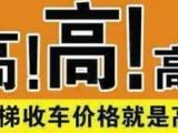 南寧市高價回收電動車24小時營業南寧上門服務收購一切值錢物品