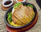 上海饭外篇铁板饭加盟怎么样加盟有市场吗