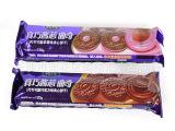 真巧酱心曲奇120g袋装巧克力饼干批发 厂家直销 微商火爆食品