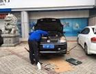 东莞市厚街24H上门修车,补胎,搭电,换电池