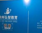 徐州网页设计课程培训