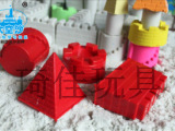 儿童益智玩具梦幻城堡模具培乐沙 月亮沙太空沙专用玩沙工具批发