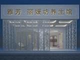 连云港美容院装修案例 美容会所设计 美容SPA装修