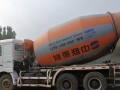 转让 搅拌运输车大量现车低价出售混凝土搅拌罐车