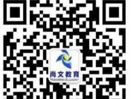 苏州吴江企业内训英语 韩语法语 汉语 日语 培训机构