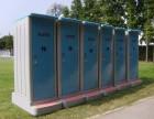 滨州移动厕所出租 租赁美观便捷电话多少