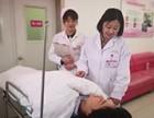 上海真美石女医院咨询 上海真美妇科医院