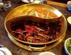 杨家火锅加盟费多少钱?加盟怎么样?加盟需要具备哪些条件