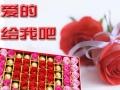 情人节预定玫瑰香皂花束巧克力礼盒创意礼物同城配送