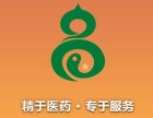郑州燚轩科技详解麦冬医药app软件的功能特点