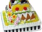 广州diy蛋糕店加盟店,达妃雅烘焙多元化选择
