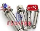 专业从事销售各种高强度不锈钢、螺丝等产品