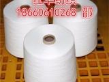 现货供应涡流纺大化涤纶纱21支大化纯涤纱抗起球纱