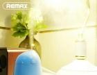 全新Remax便携式usb迷你加湿器