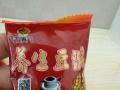 批发五谷养生豆浆