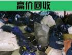 高价回收电器废品