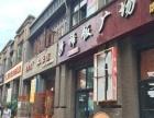 曲江青龙寺曲江西影路海伦国际纯层临街现铺售带租
