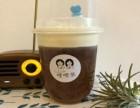 哩哩茶小本加盟创业!知名健康奶茶大品牌!