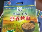 贵州食品包装袋设计印刷