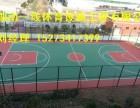 衡阳硅PU篮球场硅PU羽毛球场施工设计湖南一线体育