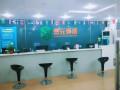 苏州新概念英语暑期班开课 苏州英语培训