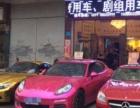 福州租车特价中高低端车出租,奥迪、奔驰、宝马