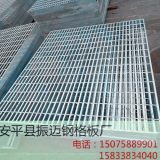 化工厂优质网格栅板 通风过滤网格栅板