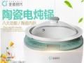 上海礼遇国外品牌ACA北美电器小家电全瓷厨房用品