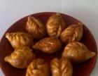 特色美味【沙县小吃】重庆小面广州舌尖小吃技术培训