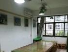 赤坎区 湾南路9号 教室 30平米 合租