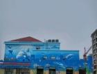 专业幼儿园装修室内外墙体地面艺术装饰彩绘喷画