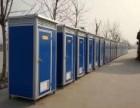 移动厕所租赁临时公厕所出租活动专用厕所出租