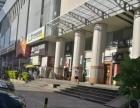 莲坂BRT站沿街转角店面转让人气旺