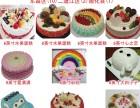 预定订购16家通化好运来蛋糕店速递生日快配送东昌二道江白山店
