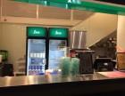 一点点奶茶店主急转经营权,带整套设备,低价急转,电联