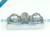 供应 不锈钢拉紧式加厚双螺栓扁钢管夹 管