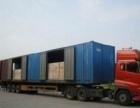 黄江的物流到新余运输公司