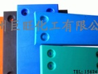 巨旺供应高耐磨煤仓衬板 超高分子量聚乙烯板材  码头护弦板