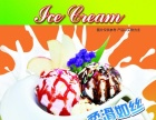 汉堡,饮品冰淇淋,小吃,紫菜包饭,韩式火锅